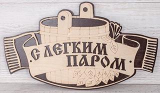 Мебель из дерева на заказ для бани: обставляем комнату с шиком